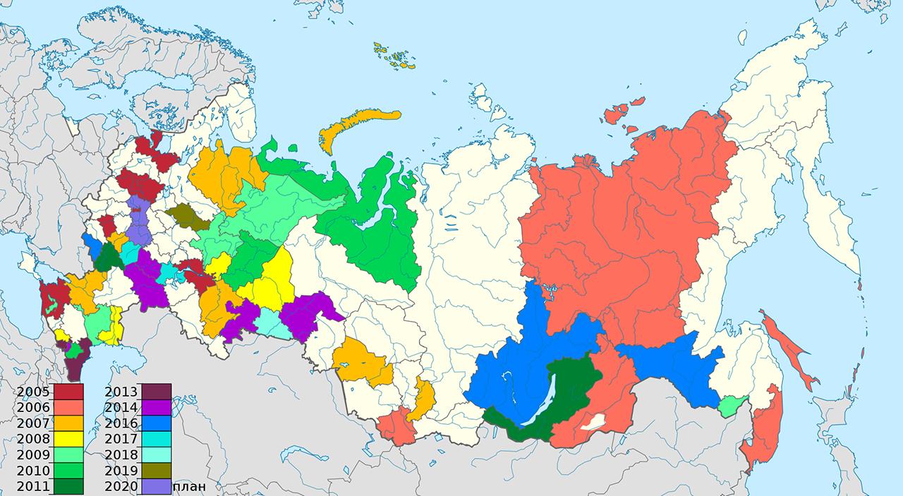 Сколько в россии субъектов федерации 2018 год