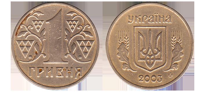 стоимость 3 копейки 1953 года цена