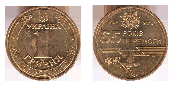 стоимость монеты 1841