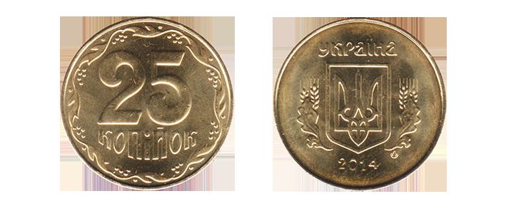 25 копеек 2014 года цена украина 500 тенге казахстан манета с филином