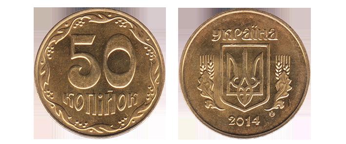10 рублей 2011 республика бурятия цена